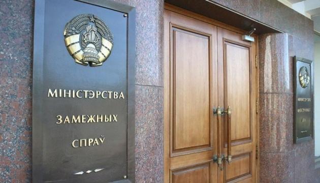 Le ministère des Affaires étrangères du Bélarus convoque l'ambassadeur ukrainien