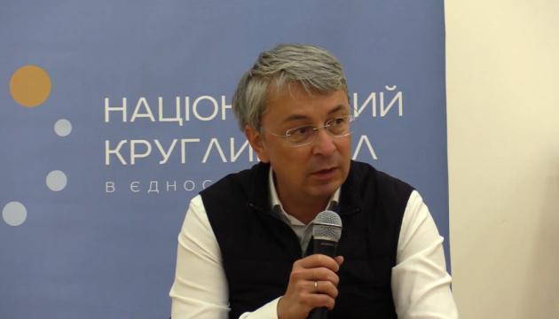 Ткаченко закликає відвідати заклади культури вже у ці вихідні