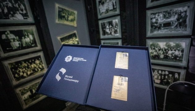 Музею Голодомору передали розсекречені архівні документи