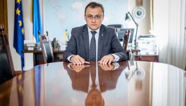 Ukraine's Foreign Ministry calls on Cyprus to join Crimean Platform