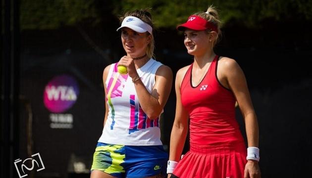 Четверо украинок - в ТОП-100 рейтинга WTA за призовыми 2020