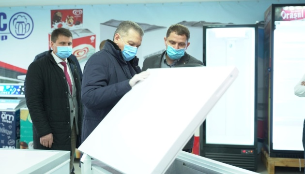 La planta de Vínnytsia producirá congeladores para almacenar la vacuna contra la COVID-19