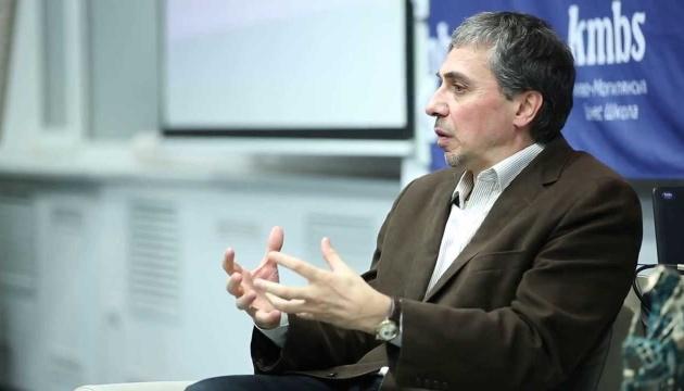 Нова бібліотека Софії допоможе налагодити діалог між представниками різних церков - філософ