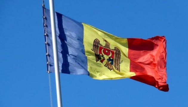 Рада Європи прийняла новий план дій для Молдови