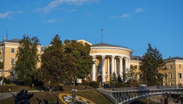Кроме Дома профсоюзов: Печерский суд арестовал Октябрьский дворец и санаторий в Конча-Заспе