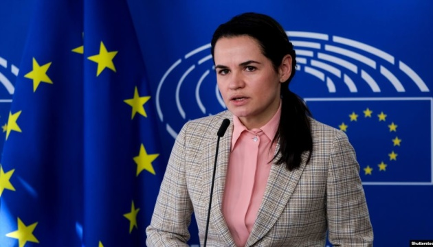 Тихановская планирует посетить Украину