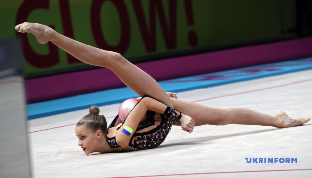 В Киеве стартовал чемпионат Европы по художественной гимнастике
