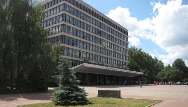 Суд вернул столичному вузу земельный участок более чем на 4 миллиона