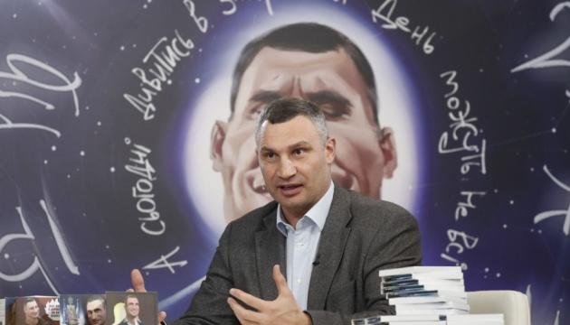 Кличко випустив книжку своїх «афоризмів»