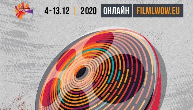 """ПСПК """"Під Високим Замком"""" відбудеться безкоштовно онлайн  4-13 грудня - організатори"""