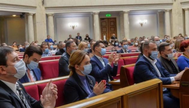 У Раді зібрали понад 150 підписів для позачергового засідання щодо подій на сході України