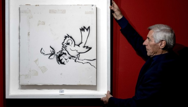 Картину Бэнкси продали на аукционе в Нидерландах за € 170 000