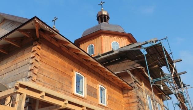 На Львовщине восстановили храм лемковского стиля с уникальным иконостасом