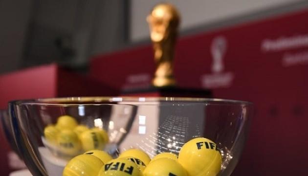 На жеребкуванні відбіру ЧС-2022 з футболу Україна буде у другому кошику