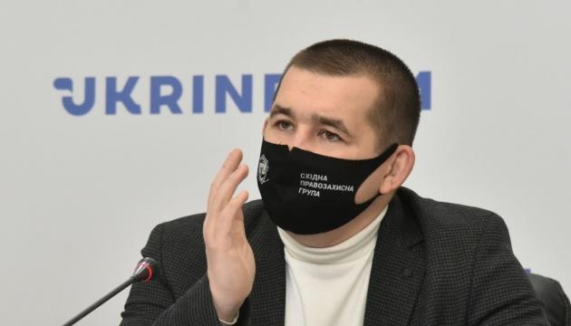 Представника Денісової на Донбасі звільнили