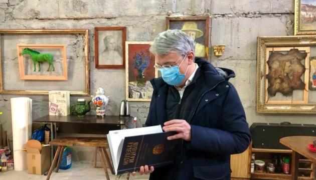 На Ривненщине развивают туризм с акцентом на уникальность края – Ткаченко