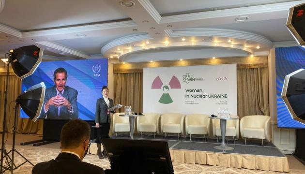 Гендиректор МАГАТЕ відкрив конференцію «Жінки ядерної сфери України»