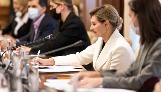 Перша леді ініціювала підписання декларації про усунення бар'єрів у бізнесі