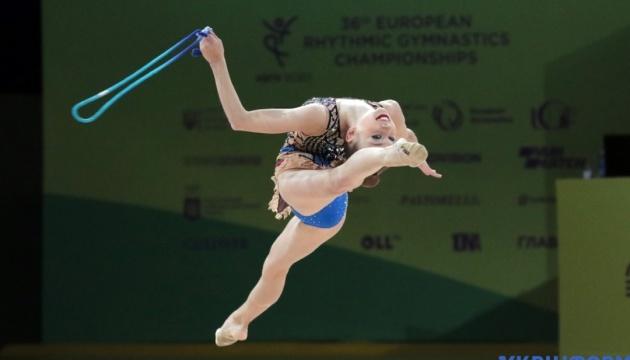 У Києві проходить чемпіонат Європи з художньої гімнастики