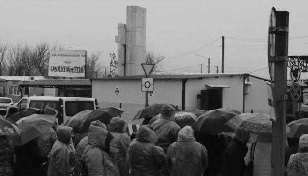 Украинский фильм получил награду в Нидерландах