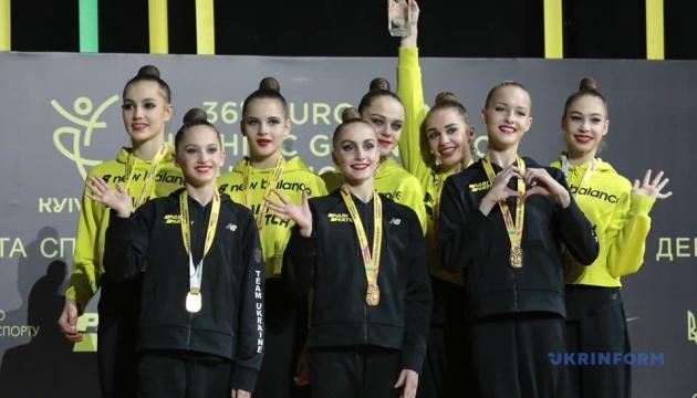 Збірна України завоювала золоті медалі на чемпіонаті Європи з художньої гімнастики