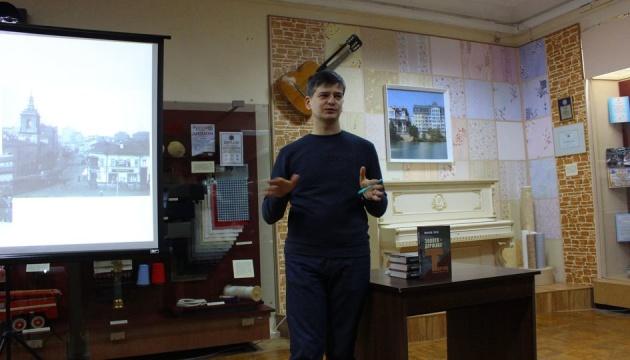 Кольца и нательные крестики в обмен на еду: в Чернигове презентовали книгу о Торгсине