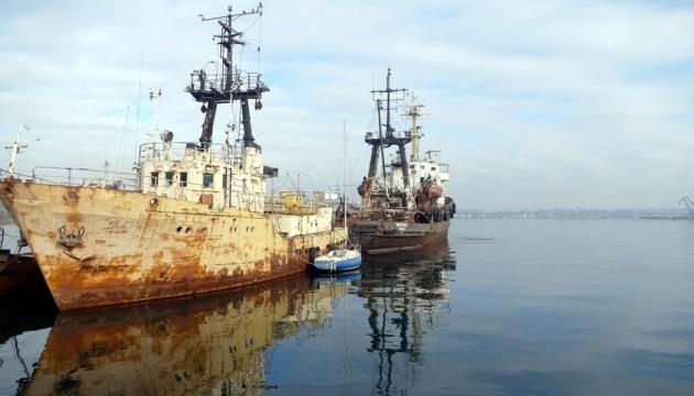 Біля буксира «Аметист» зафіксували забруднення моря у 3,8 раза вище за норму