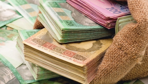 Average salary in October was UAH 10.8 thousand – Pension Fund