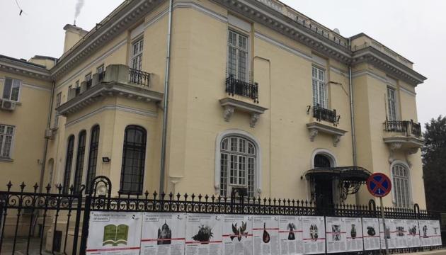 У столиці Румунії відкрили виставку «Голодомор: нищення ідентичності»