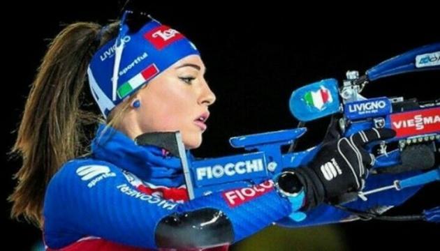 Італійка Вірер виграла индивідуальну гонку Кубка світу, Джима - десята
