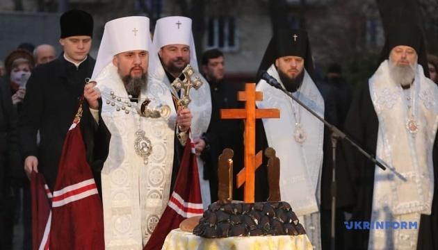 Епіфаній відслужив панахиду на території «Меморіалу жертв Голодомору»