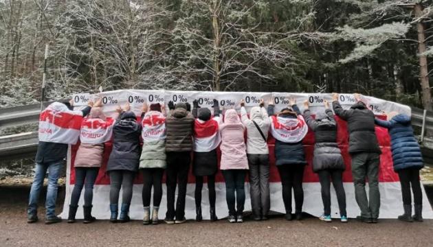 У Білорусі знову проходять акції солідарності «Нуль проміле»