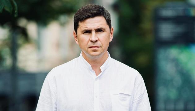 Подоляк: Указ Президента об отстранении Тупицкого абсолютно законен