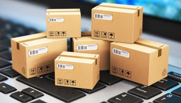 Онлайн-шопінг у пандемію: як убезпечитись від шахраїв у мережі