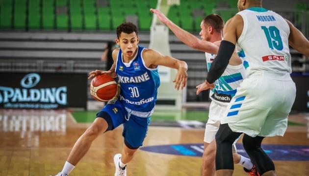 Україна програла Словенії у матчі відбору Євробаскету-2022