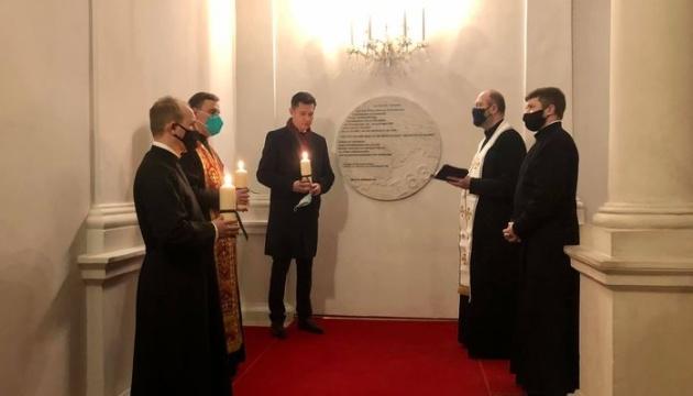 В Австрії вшанували жертв Голодомору поминальною молитвою