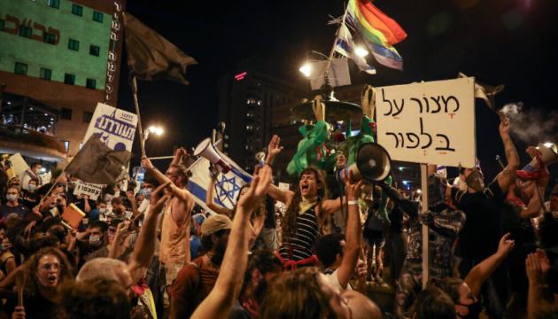 В Ізраїлі протестувальники вимагали відставки Нетаньягу під його резиденцією