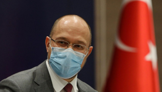 Шмигаль зустрівся з провідними турецькими інвесторами