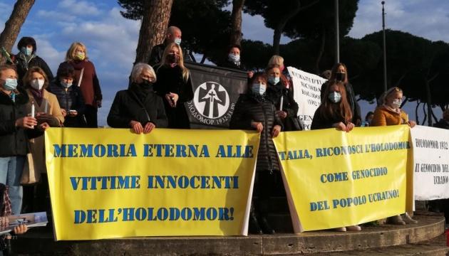 Українці в Римі закликали парламент Італії визнати Голодомор геноцидом