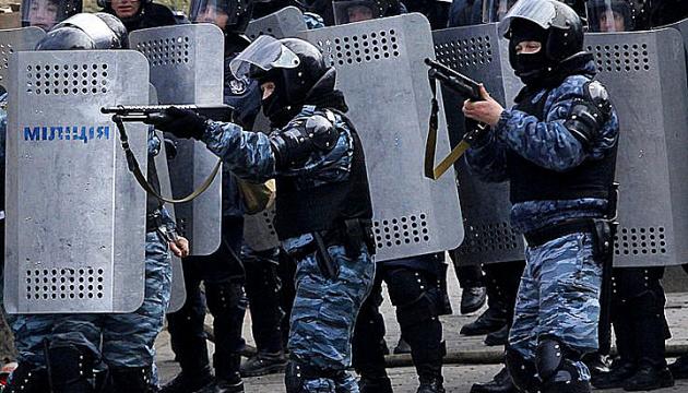 Справи Майдану: суд дозволив заочне слідство щодо «тітушок», які допомагали «Беркуту»