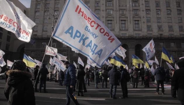 На Крещатике ограничили движение из-за протеста инвесторов банка «Аркада»
