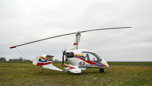 First Ukrainian gyrocopter undergoing testing