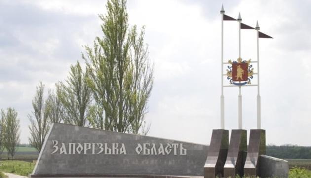 Три мобильные операторы будут предоставлять цифровые решения для развития Запорожской области