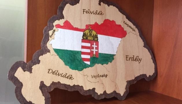 СБУ провела обшук у благодійному фонді на Закарпатті через пропаганду «Великої Угорщини»