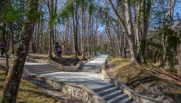 Городской парк Трускавца получил статус государственного