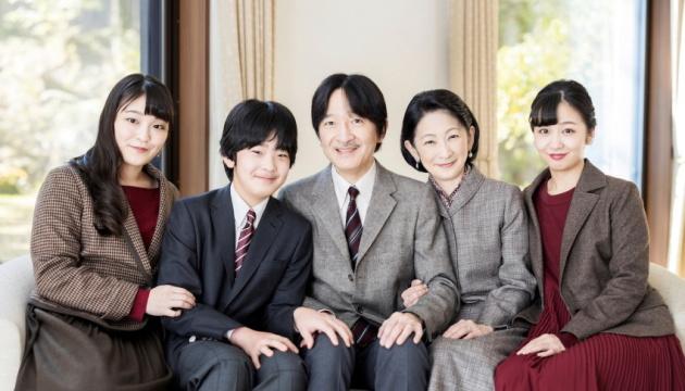 Наследник японского престола позволил дочери выйти замуж за простолюдина