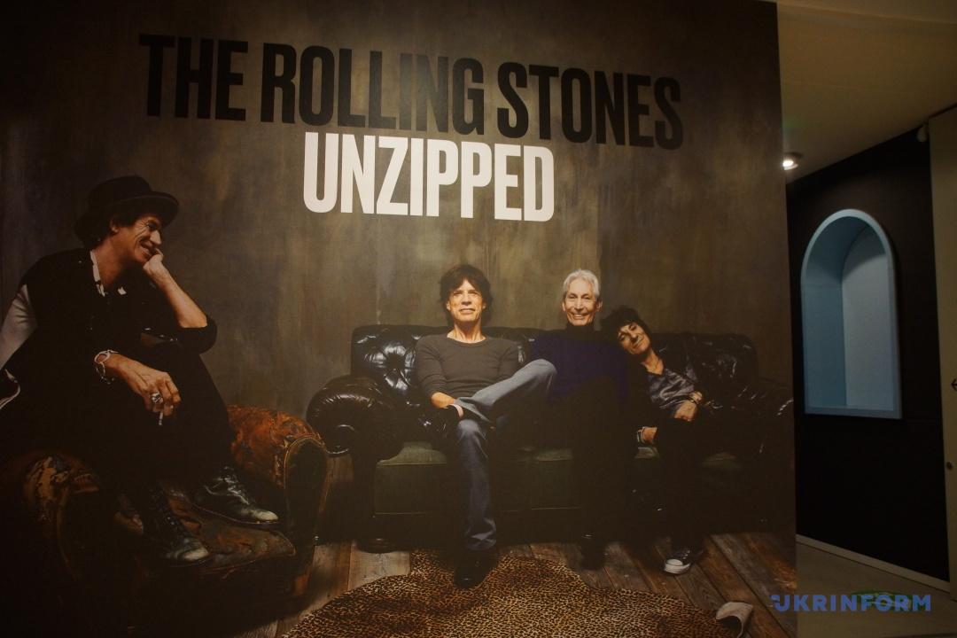 Выставка «Ролинг Стоунз» в Нидерландах: история рок-группы и рождения хитов