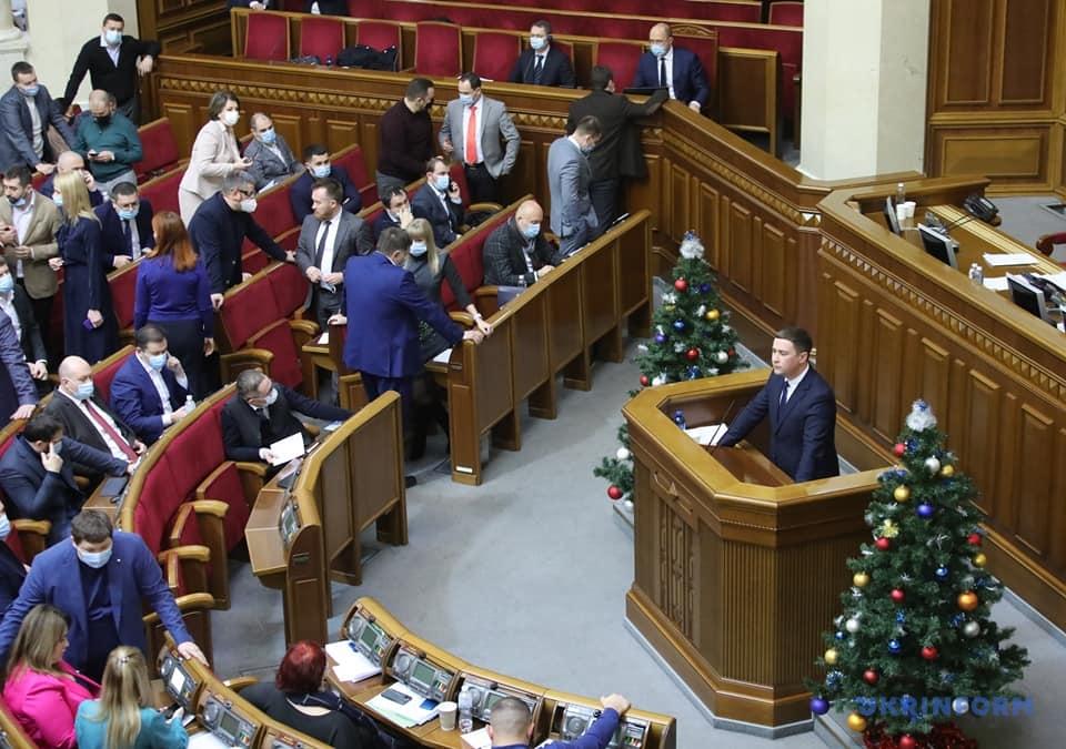 Верховна Рада призначила Романа Лещенка міністром