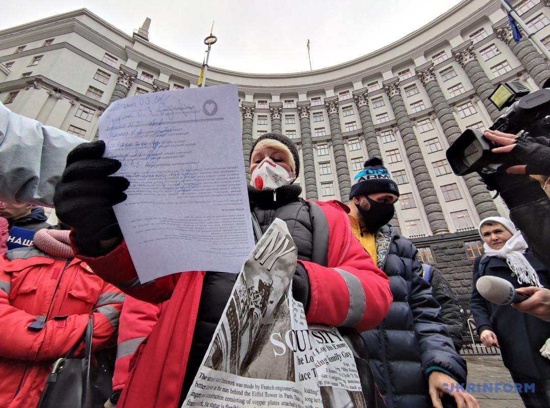 Фото: Геннадій Мінченко
