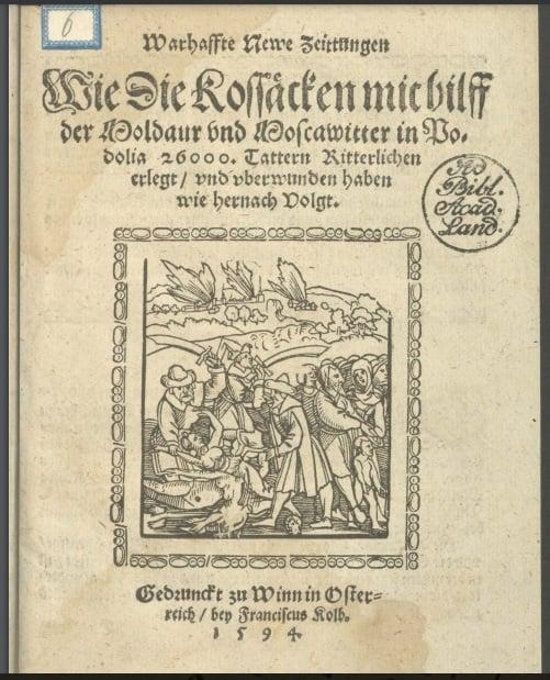 Первая книга об украинских казаков вышла 1594 в Австрии - ученый